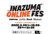 INAZUMA ONLINE FES(稲妻オンラインフェス)出店のお知らせ