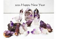 令和3年 2021年 新年 あめましておめでとうございます。